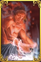 Hephaestus, God of Labor